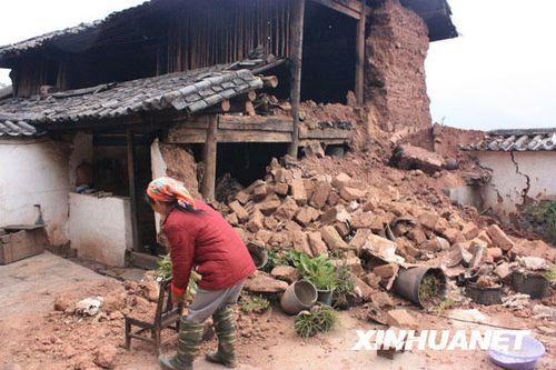 大理宾川地震 担心图片