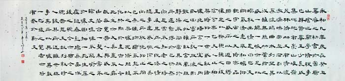 兰亭序(全绫精装裱)图片