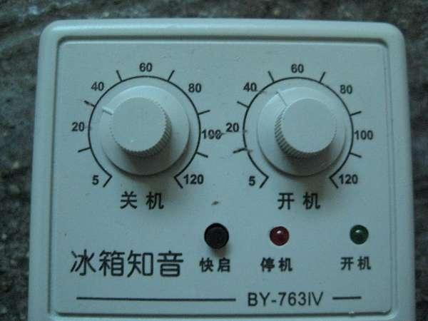 380风机开关定时器怎么接线
