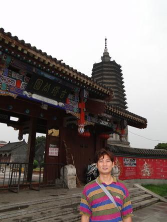 建兰小黄在锦州图片