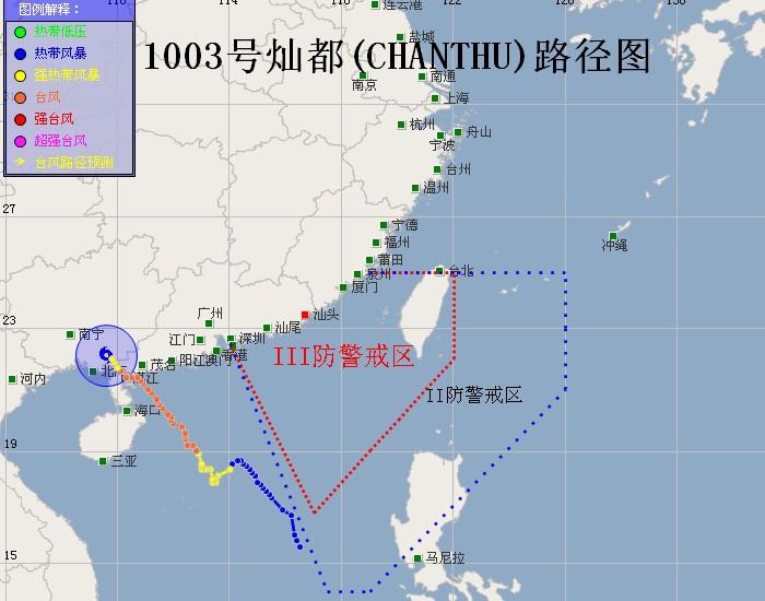 请问海南岛兰友现在卫星云图是否台风已成图片