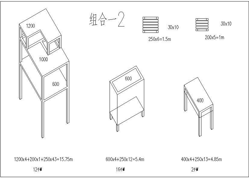 牛槽设计图和设计尺寸