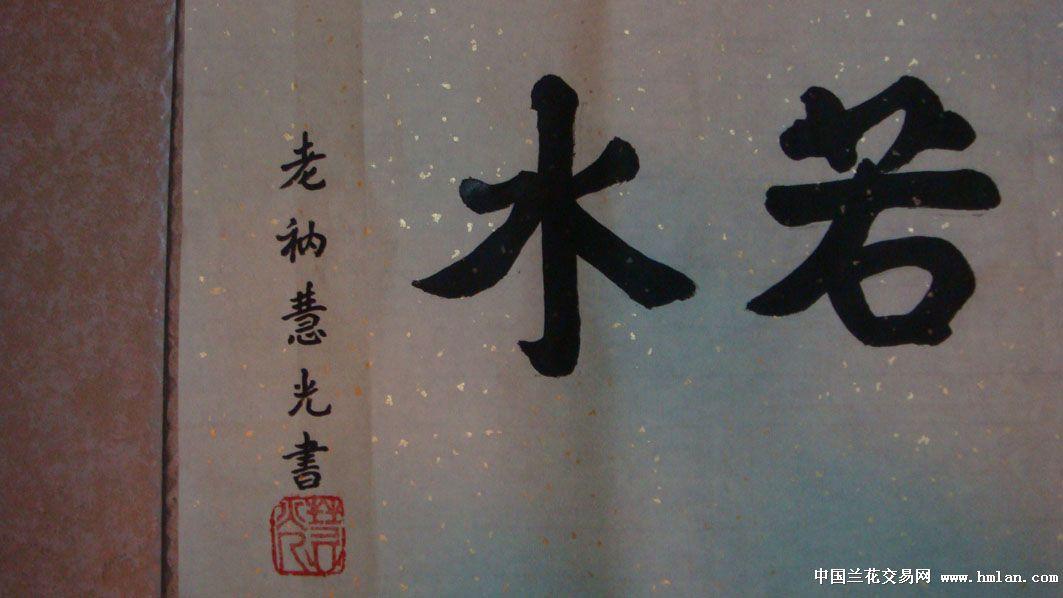 """小星星八度音吉他谱-""""上善若水"""" 这四个字,出自于老子的《道德经》第八章:""""上善若水"""